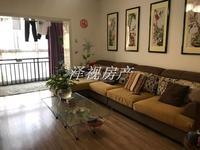 黄金水岸 精装 带家具家电 步梯中层 121平 可按揭 带车位 看房联系