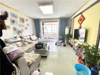 绿美橡树湾,三室两厅一卫,步梯6层,有本满二可按揭,送家具家电。
