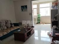 出售华荣 东方明珠2室1厅1卫85平米68万住宅