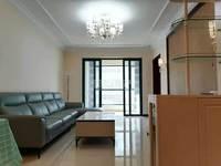 恒大绿洲 两居室 有本满二 可以贷款按揭 对口红军小学 小区环境优越