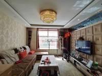 出售其他 其它小区3室2厅1卫109平米36.8万住宅