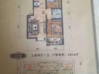 出售华源福邸3室2厅1卫124.6平米43.5万住宅