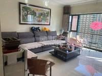 出售恒大绿洲4室2厅2卫182.6平米