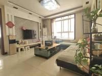出租富泽园3室2厅1卫116平米1250元/月住宅