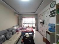 出售凤凰财富广场1室1厅1卫61.42平米30.8万住宅