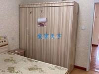 急售禹香苑东区86平米小三室,简单装修