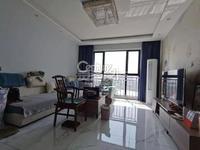 华林逸墅,精装修带家具家电,电梯中层,满二可按揭,三室两厅两卫。