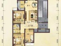 出售新居名府3室1厅1卫112平米28万住宅