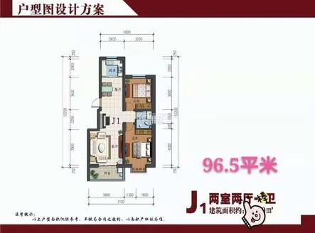 鑫世纪花园 七层电梯小洋楼 30万一套 好楼层先到先得