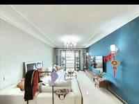 出售恒大绿洲3室2厅1卫126平米99.8万住宅