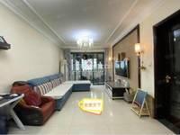 出售恒大绿洲2室2厅1卫94平米66万住宅