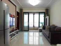 出售恒大绿洲3室2厅1卫97平米78.8万住宅
