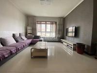 出售禹香苑3室2厅2卫133平米69万住宅