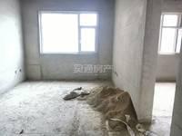 出售碧清苑.,电梯中层,2室2卫,毛坯,全款更名