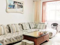 出售紫薇 香河湾2室1厅1卫85平米53.3万住宅