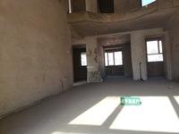 业主急售 空港南区 东方华城学区房 有本满二可按揭
