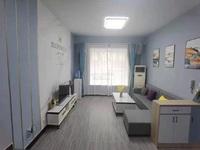 逸夫小学旁,槐东花园精装一房,未住过人,带家具家电,保养如新,可拎包入住