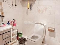 东方华城 优质房源 精装修 满二 特价房
