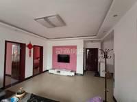 出售金鑫锦绣花城3室2厅1卫117.34平米75万住宅