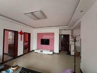 锦绣花城南区步梯中层,精装三居室,满二可按揭