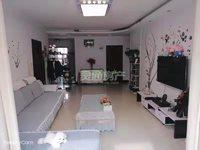 出售华林逸墅3室2厅2卫130平米87.8万住宅
