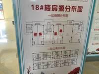 出售凤凰湾2室2厅1卫87平米34.8万住宅