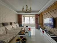 出售涑水学区房,星河尚品3室2厅1卫117.17平米88万住宅