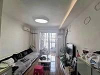 出售欧香枫景2室2厅1卫81平米51.8万住宅