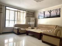 锦绣花城南区稀缺房源,步梯1层,128平米精装三居室,带家具家电拎包住。