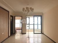 空房空房 恒大绿洲 稀缺房源 契税满二 房本在手 品质好房