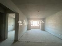 东区现房 毛坯137平送3平米 房本在手 看房方便 不赔钱就出