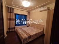 恒大绿洲 94平 两室两厅 带简单家具 契税满二 房本在手