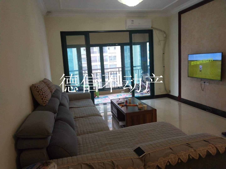 入住恒大绿洲 品质好房 117平 三室两厅