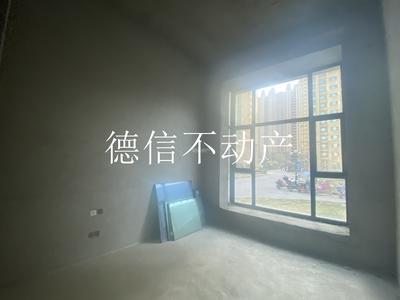 恒大绿洲 毛坯房 142平 三室两厅 契税满二 房本在手