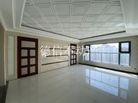空房空房 恒大绿洲 205平 四室两厅 看房方便 双临湖 房本在手