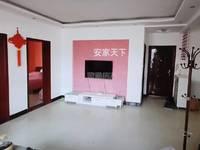 出售金鑫锦绣花城3室2厅1卫117.34平米72.8万住宅
