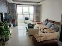 吉祥小区,三室两厅一卫,家具家电齐全,年租,看房提前联系。