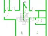 金鑫华源豪庭 电梯高层 毛坯三室双卫 南北大通透 带地下室 可按揭