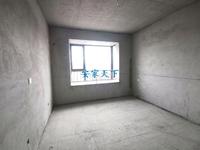 铂郡东方 涑水学区房 电梯中层 五千块钱大产权现房 全款更名