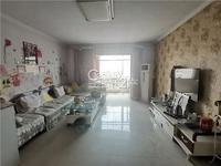 出租,翰林湖畔,步梯高层,三室两厅一卫,家具家电齐全,拎包入住。