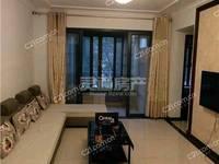 出租恒大绿洲3室2厅1卫108平米1667元/月住宅