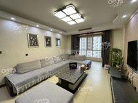 尚东城150平 三室两厅两卫精装 满二可按揭