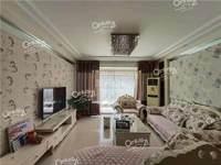 橄榄城电梯低层125平三室两厅精装