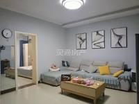 实验学区 新新家园 新装短住 家具家电齐全 送地下室 全款出售