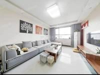 出租华林逸墅3室2厅1卫117平米1666元/月住宅
