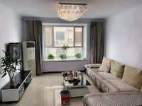 出售天泰文化苑3室2厅1卫118平米64.8万住宅
