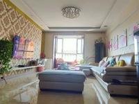 出售星河城3室2厅1卫118平米92万住宅