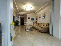 出售大运外滩玺园3室2厅1卫117平米99.8万住宅,房本满二可按揭,送家具家电