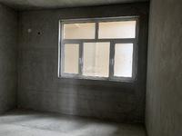 出售五洲观澜3室2厅2卫131.88平米87万住宅