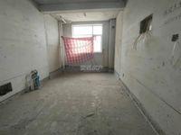 出售大禹学校对面3室2厅1卫108平米34万13467286664
